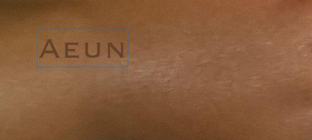 100-ways-to-write-aeun-17